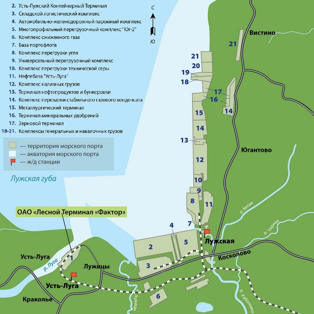 Схема Морского торгового порта Усть-Луга